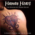 Human Heart by Mark Kelso